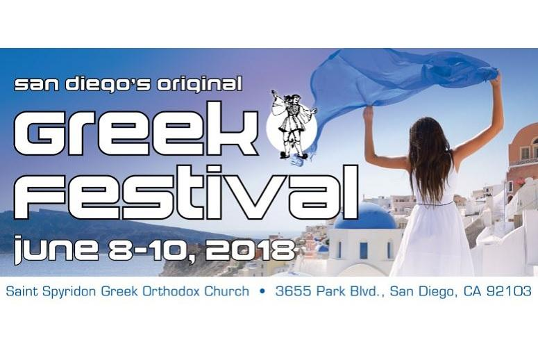 San Diego Greek Festival Cover